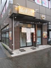 はぐれ雲【弐】-1