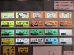 【新店】にぼしらーめん88-3