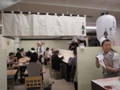 麺や 而今 ~西武池袋本店「第13回人気・話題の技紀行 全国味の逸品会」~-1