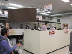 煮干狂會【弐】 ~西武池袋本店「第13回人気・話題の技紀行 全国味の逸品会」~-1