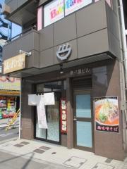 はぐれ雲【参】-2