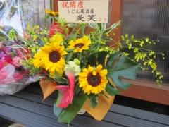 【新店】麺匠 而今-5