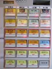 【新店】麺匠 而今-9