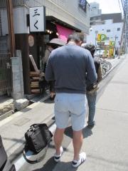 烈志笑魚油 麺香房 三く【壱弐】-2