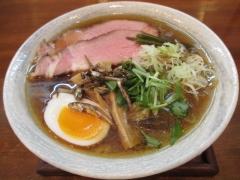 麺や しき【九】-4