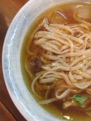麺や しき【九】-7