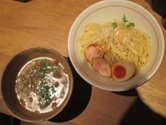 麺と心 7【八】-5
