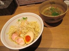 麺と心 7【八】-6