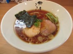 【新店】麺処 今川-11