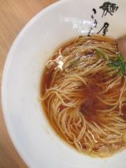 【新店】麺処 今川-13