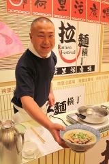 【新店】麺処 今川-16