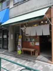 福の神食堂【弐】-1