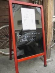 【新店】つけめん かねかつ-7