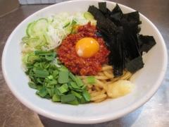 麺 やまらぁ【弐】-8