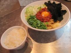 麺 やまらぁ【弐】-10