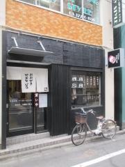 おおぜき中華そば店【六】-1