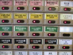 おおぜき中華そば店【六】-2