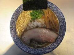 豚骨一燈【四】-3