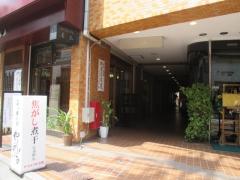 【新店】らぁめんや やしげる-4