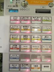 【新店】らぁめんや やしげる-6