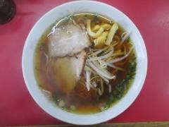 中華そば 焼餃子 拝啓-5