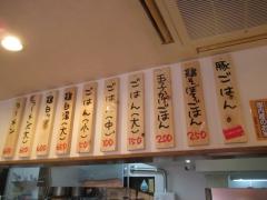 【新店】ラーメン いっぱいいっぱい-2
