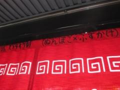 【新店】ラーメン いっぱいいっぱい-8