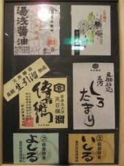 【新店】影武者-4