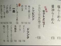 【新店】影武者-5