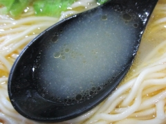 麺や 而今【四五】-8
