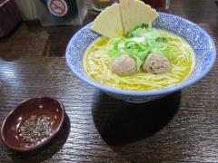麺や 而今【四五】-10
