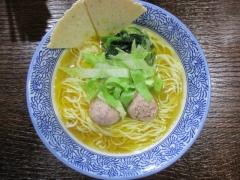 麺や 而今【四五】-7