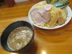 いのうえ【弐】-3