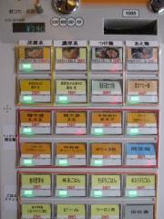 麺匠 而今【弐】-2