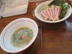 麺や しき【壱拾】-4