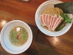 麺や しき【壱拾】-5