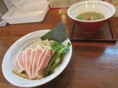 麺や しき【壱拾】-6