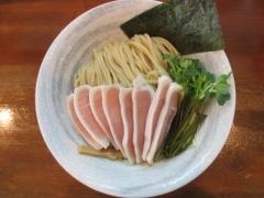 麺や しき【壱拾】-7