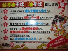【新店】ぎん晴れ55 総本店-9