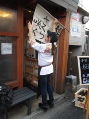 麺匠 さくら咲く-3