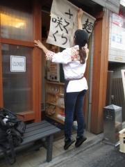 麺匠 さくら咲く-4