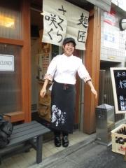麺匠 さくら咲く-5