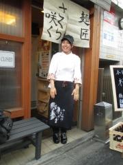 麺匠 さくら咲く-6