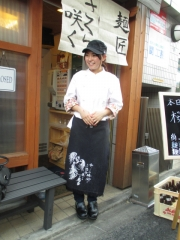 麺匠 さくら咲く-7
