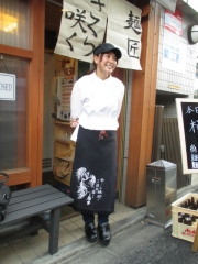 麺匠 さくら咲く-8