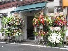 【新店】蔦の葉-1