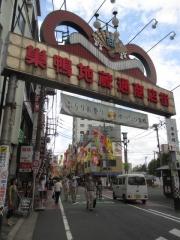 【新店】蔦の葉-2