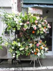 【新店】蔦の葉-14