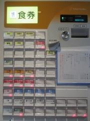 ラーメン巌哲【参】-3