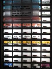 麺処 晴【壱壱】-3